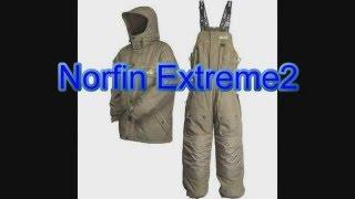 Костюм зимний для рыбалки норфин экстрим 2