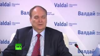 В клубе «Валдай» проходит дискуссия по результатам хельсинкского саммита президентов России и США