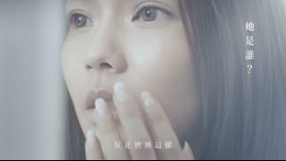 胡利基 [ 無法承受的重量 ] Official Music Video