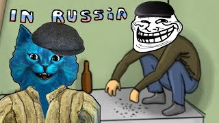 ТРОЛЛФЕЙС В РОССИИ / Troll face in Russia