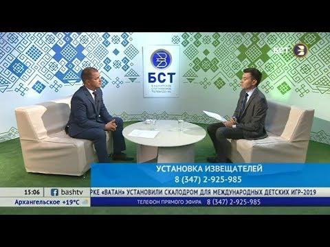 Кирилл Первов рассказал о принимаемых мерах в рсепублике по обеспечению пожарной безопасности