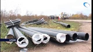 Газпром продолжит развитие своей сети в Новгородской области