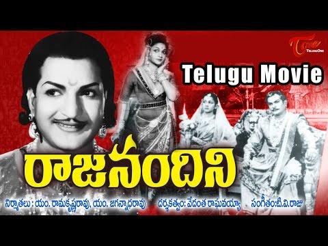Raja Nandini Full Length Telugu Movie | NT Rama Rao, Anjali Devi TeluguMovies