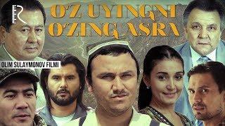 O'z uyingni o'zing asra (o'zbek film) | Уз уйингни узинг асра (узбекфильм) 2016