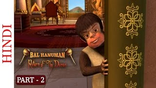 Bal Hanuman Return of the Demon - Part 1 Of 5 - Popular Hind