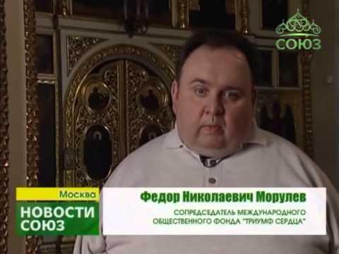 Роспись храмов на руси