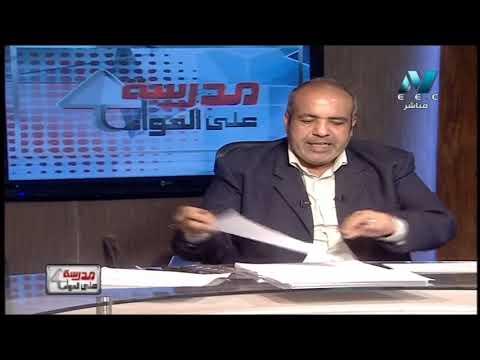 رياضة 3 ثانوي استاتيكا ( مراجعة ليلة الامتحان ج3 ) أ خالد عبد الغني 13-06-2019
