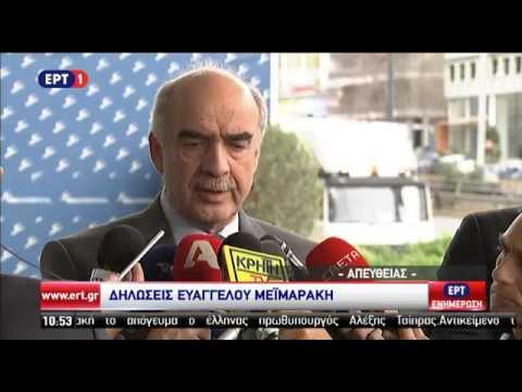 Β. Μεϊμαράκης: Είμαι διατεθειμένος να παραδώσω την καρέκλα του προέδρου