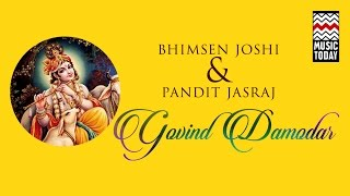Govind Damodar Bhajans On Lord Krishna