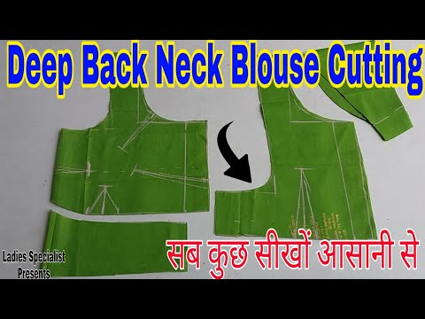 Deep Back Neck Blouse Cutting 💖💖||Deep गला बनाना सीखें ||How to make Deep Back Neck Blouse ||