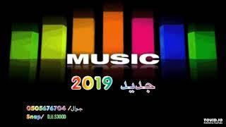 اغاني طرب MP3 سعيد السعد - شدت القافله 2019 تحميل MP3