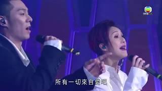 TVB 勁歌金曲: 背後女人 - 楊千嬅、周柏豪 (Miriam Yeung, Pakho Chau)