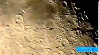 Видео нло на луне через телескоп.mp4