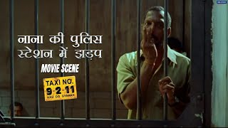 Nana Ki Police Station Mein Jhadap   Taxi no 9211   Movie Scene   Nana P, John A   Milan Luthria