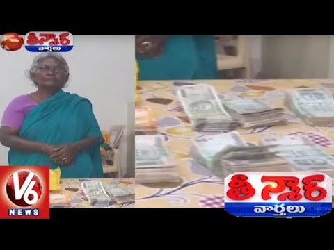 Hyderabad Woman Beggar Had 2.3 Lakh Money, Police Opens Bank Account For Her | Teenmaar News