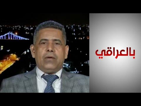 شاهد بالفيديو.. بالعراقي - مرصد الحريات الصحفية: هناك قوى متهمة بالفساد ولديها برلمانيين ومشاركين في الانتخابات