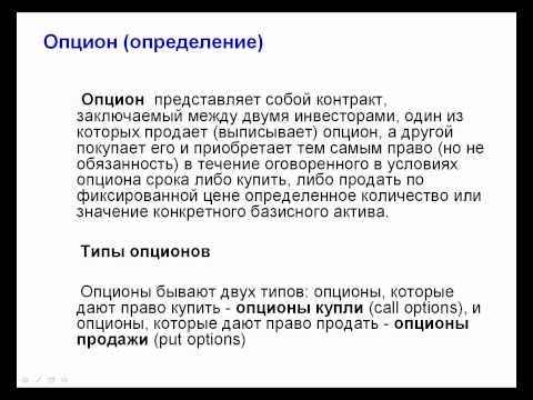 Бинарные опционы вебинары 2019