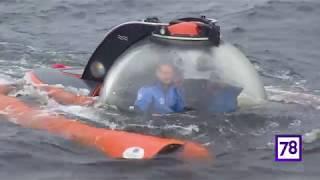 Подводный роман. Погружение на обитаемом подводном аппарате.
