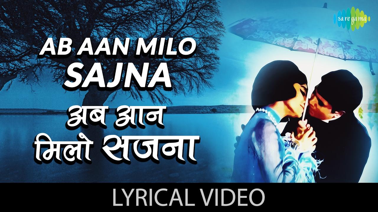 Ab Aan Milo Sajna| Mohd. Rafi & Lata Mangeshkar Lyrics