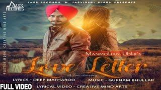 Love Letter  Manmohan Ubhi