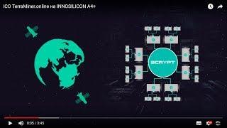 ICO TerraMiner.online на INNOSILICON A4+. Полная информация,как заработать с TerraMiner.online