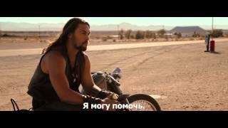Смотреть онлайн Фильм «Дорога чести» с русскими субтитрами
