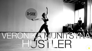 Josef Salvat - Hustler | Choreography by Veronika Munitsyna | D.side dance studio