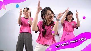 เพลงเชียร์ประจำสีชมพู - เทศกาลกีฬาบางกอก๔๘