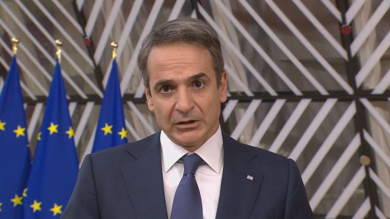 Δήλωση του Πρωθυπουργού Κυριάκου Μητσοτάκη κατά την άφιξή του στη Σύνοδο του Ευρωπαϊκού Συμβουλίου