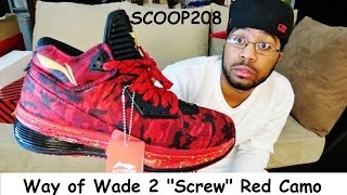 """Li-Ning WoW Way of Wade 2 """"Screw"""" Red Camo 2014 (SCOOP208) Lei Feng Special Limited Edition"""