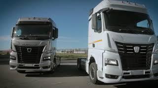 КАМАЗ 54901 новый магистральный тягач на подходе.