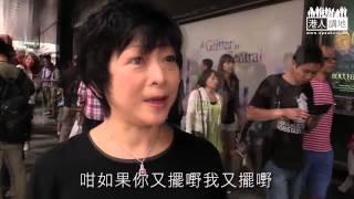 【自己心聲自己講】市民:香港現在太分化了 我們的心好痛