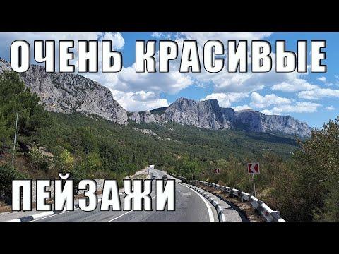 Крым посёлок Санаторное - живописные виды и проблемы с жильём Южнобережное шоссе. Отдых в Крыму