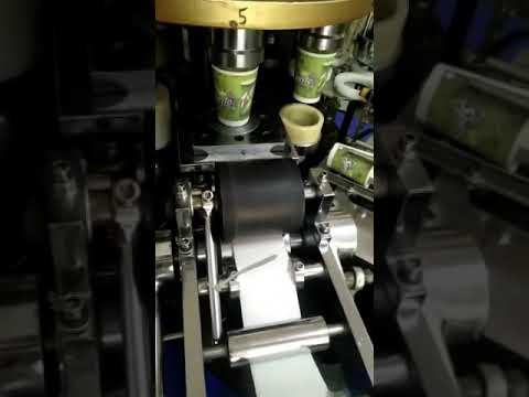 Single Plate Direct Bottom Paper Cup Machine