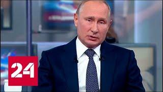 Путин уверен, что у России и Украины общее будущее