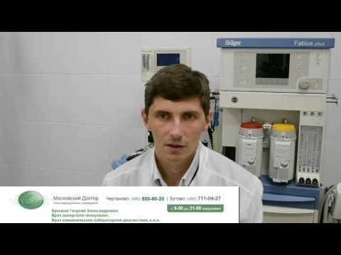 Как победить артроз голеностопного сустава
