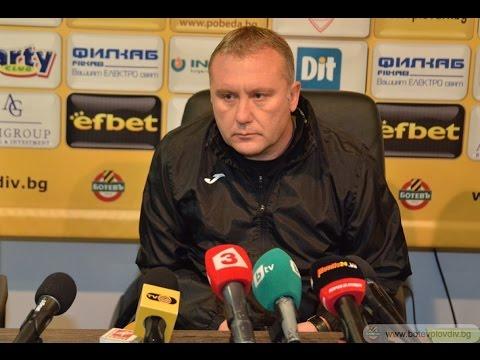 Николай Киров: Очакваме нови играчи, целта ни е да се представим по-добре от есента