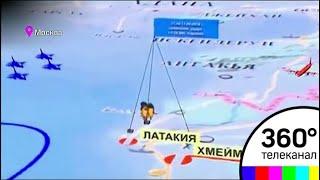Минобороны РФ представило поминутную хронологию катастрофы Ил-20