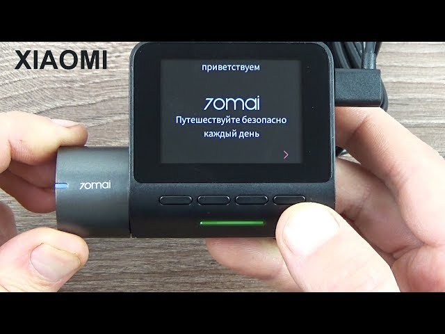 Видео Xiaomi Midrive D02