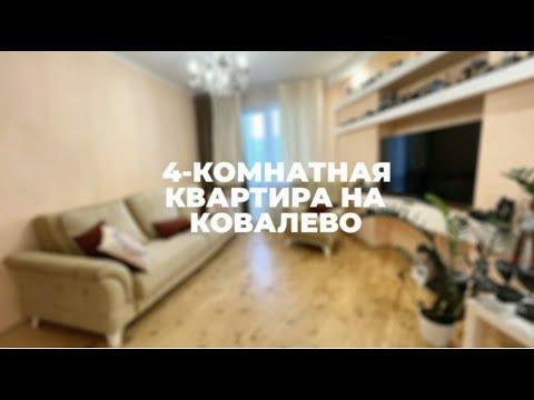 фото луцкая ул, брест, брестская область, 4 комнатная, 83.4 м², 7/9 0