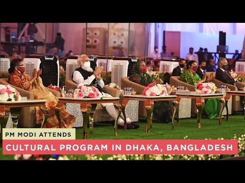 PM Modi attends Cultural Program in Dhaka, Bangladesh