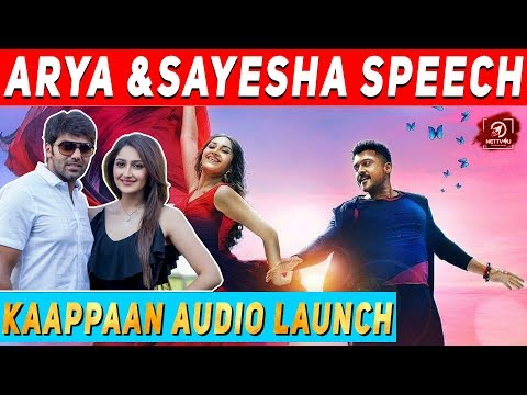 Kaappaan Arya & Sayesha Speech Update In Audio Lau..