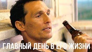 """Болельщик """"Спартака"""", который пропустил чемпионство"""