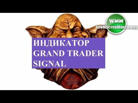 Валютные сделки на брокерском рынке в бухучете