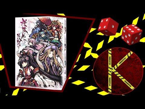 The Kwarenteen Reviews Sakura Arms