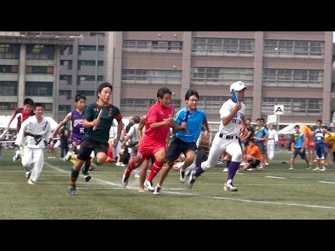 2015 東福岡自彊館中学校 体育祭【部活対抗リレー】