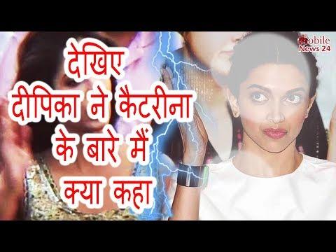 जानिए दीपिका पादुकोण अपने शादी में कैटरीना को क्यों नहीं बुलाएगी | Deepika padukone vs katrina kaif.