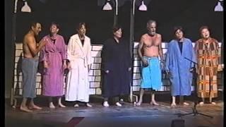 חג היובל לנצר-סרני, ספטמבר 1998