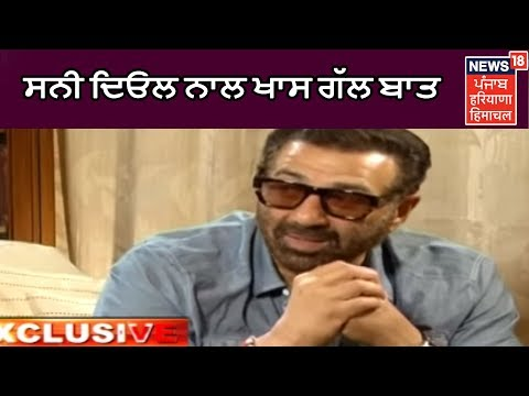 Special talk with Sunny Deol