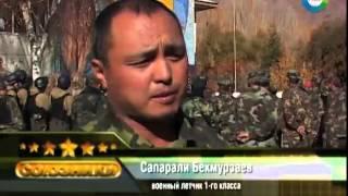 Союзники Кыргызстан под надежной защитой